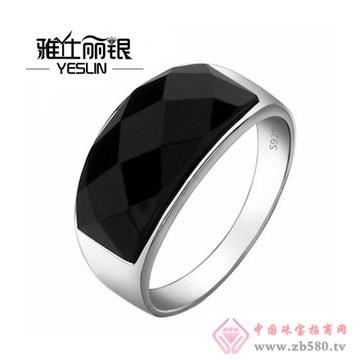 雅仕丽银戒指1