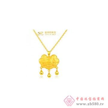 金诗铂珠宝黄金系列5