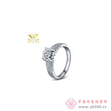 金诗铂珠宝钻石系列1