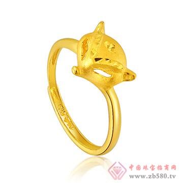 聚鑫源珠宝戒指1