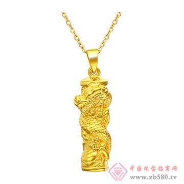 中金国鼎珠宝吊坠11