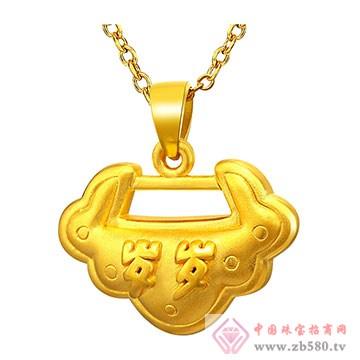 中金国鼎珠宝吊坠8
