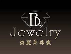 宝丽莱珠宝有限公司