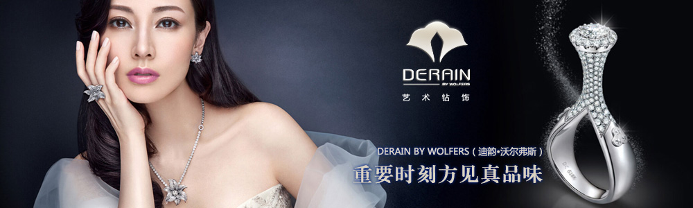 深圳迪娜林贸易有限责任公司