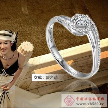 冠王钻石爱之萌