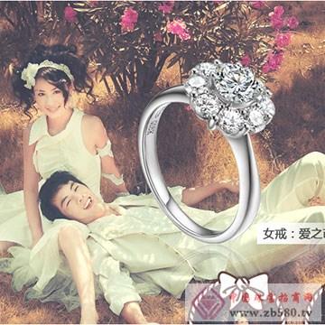 冠王钻石女戒