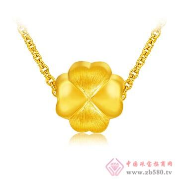 畅爱今生-黄金吊坠2