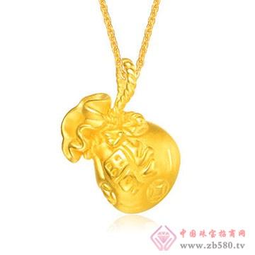 畅爱今生-黄金吊坠9