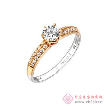 京华钻石戒指3