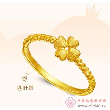京华钻石戒指9