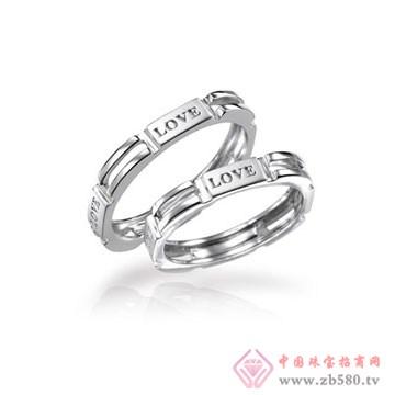 京华钻石戒指10
