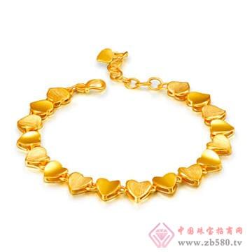 京华钻石手链1