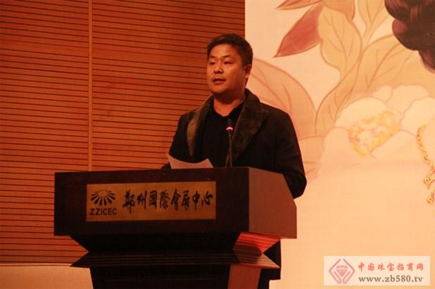 李雁董事长在2014河南省珠宝玉石年会上接受媒体彩访