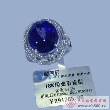 金谷金黄金珠宝宝石饰品2