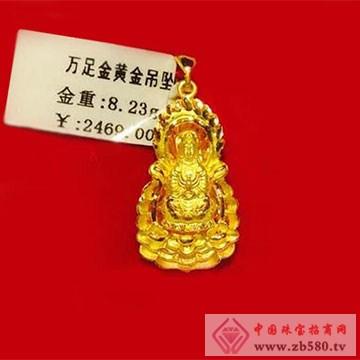 金谷金黄金珠宝黄金2