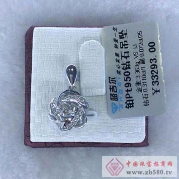 金谷金黄金珠宝钻石饰品2