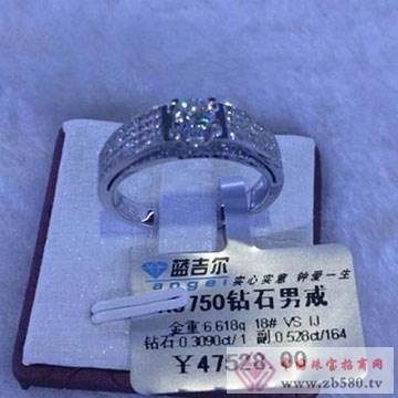 金谷金黄金珠宝钻石饰品3