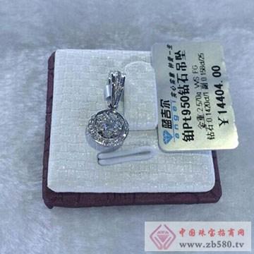 金谷金黄金珠宝钻石饰品4