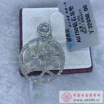 金谷金黄金珠宝钻石饰品5