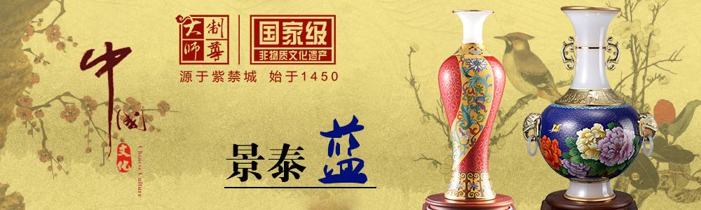 深圳市制尊大师艺术有限公司