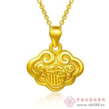 央福珠宝吊坠6