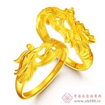 央福珠宝戒指4