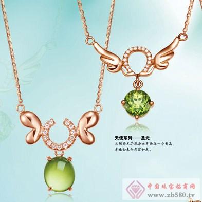 彩尚珠宝-吊坠1