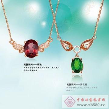彩尚珠宝-吊坠2jpg