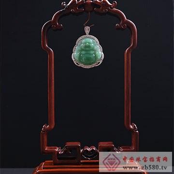 玉祥源-吊坠2