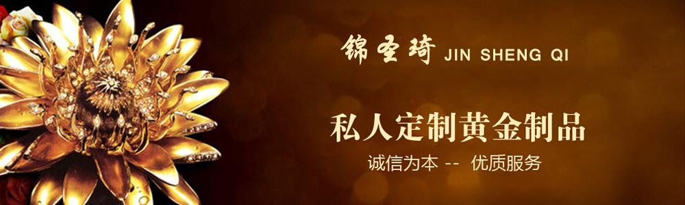 天津市森洮贸易有限公司