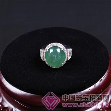 玉祥源-翡翠戒指2
