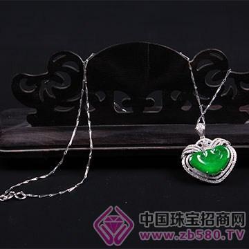 玉祥源-翡翠吊坠