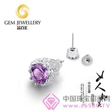 晶百�R紫水晶��卷�L之中耳�