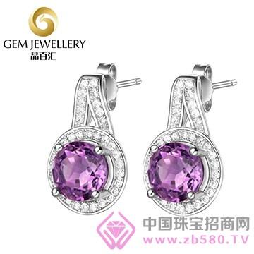 晶百汇紫水晶耳坠
