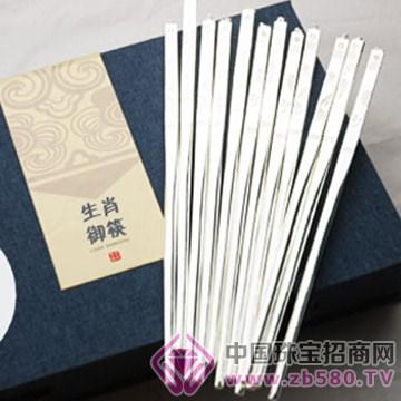国金国银-生肖御筷