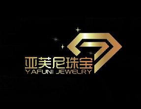河南省亚芙尼珠宝有限公司