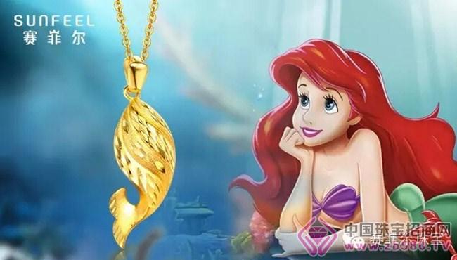 儿童画画大全简单漂亮的美人鱼和鱼王子