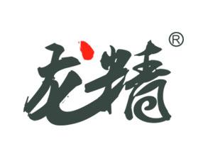 深圳市黄金龙信息科技有限公司