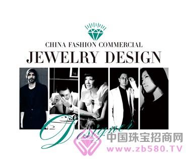 """正如深圳珠宝首饰设计师协会会长杜半所言:""""打动不了你自己的东西,你"""