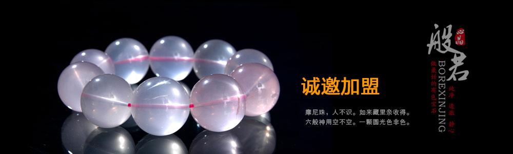 浙江嘉瑞珠宝连锁有限公司