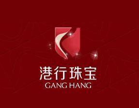 深圳市港行珠宝有限公司
