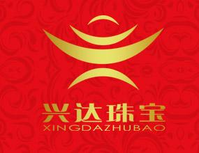 郑州兴达珠宝销售有限公司