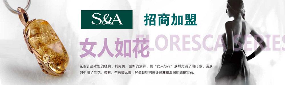 深圳市賽吉祥瑞貿易有限公司
