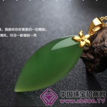 百年福牌珠宝-玉石吊坠04