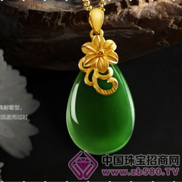 百年福牌珠宝-玉石吊坠05