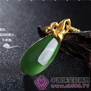 百年福牌珠宝-玉石吊坠06