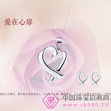 晶银凤凰——爱在心扉吊坠