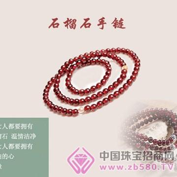 晶银凤凰——石榴石手链