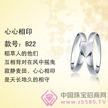 晶银凤凰——心心相印银戒指