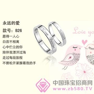 晶银凤凰——永远的爱银戒指